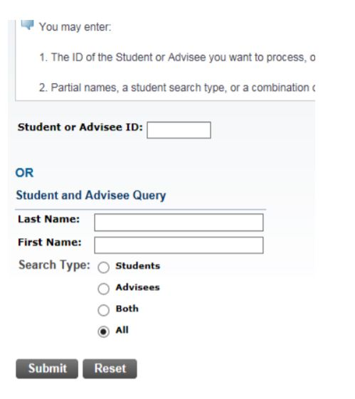 The ID select menu in SSB.