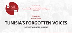 Flyer Header for Tunisia's Forgotten Voices