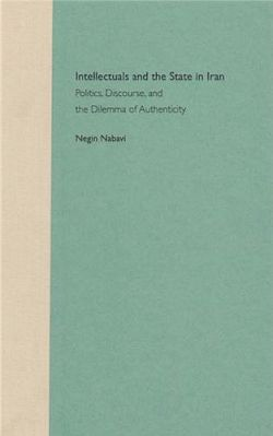 "Image of a blue-green colored book cover with beige binding. The text states: ""Intellectuals and the State in Iran: Politics, Discourse, and the Dilemma of Authenticity"" by Negin Nabavi."