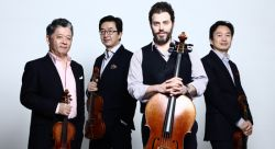 Shanghai Quartet, Cali School of Music Quartet-in-Residence