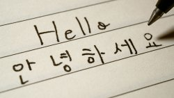 Hello written in English and Korean