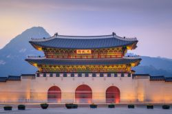 Photo of Gyeongbokgung Palace At Sunset In Seoul, South Korea